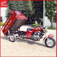 GZ 150cc 200cc Three Wheel Motor Tricycle / Trike 3 Wheel Car / Three Wheeler Auto Rickshaw