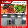 Stable performation automatic temperature control food fruit vegetable drying machine