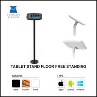 2015 Android Stand Floor Tablet Kiosk