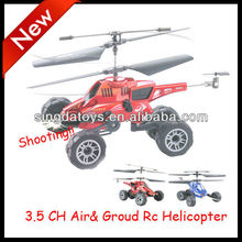 New Arriving! U821 Air & Ground 3.5CH Helicopter With Missile