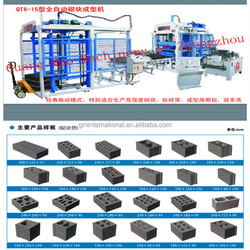 utoclaved Aerated Concrete and Clay/lime /cement/concrete brick machine