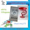 high quality lithopone B301B311 for coating&paint