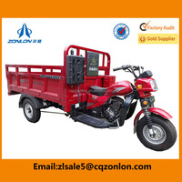 175cc China Three Wheel Motorcycle Scooter For Cargo Loading For Sale