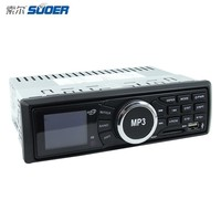 SUOER Hot Sale Driver Car MP3 Player Support USB / SD card / MMC card with Factory Price