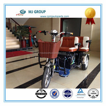foldable battery operated tricycle
