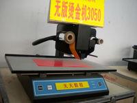 JMD 3050A foil stamping digital eco-solvent inkjet pad flatbed printer