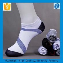 custom mens dress socks with several colors ankle sock