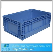 Fold up Plastic Crate for food Fold up Plastic Crate 670*450*330mm