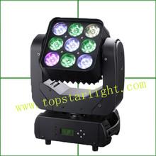 dmx led stage lights home party disco lighting/dmx moving head/sound active led matrix moving head light