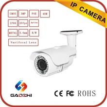 3MP Outdoor Camera --POE Infrared COMS 40m Surveillance Bullet IP Camera