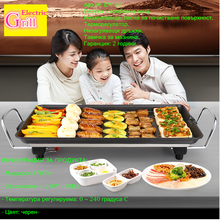 Heating plate with flat non-stick coating Smooth temperature adjustment electric steak grill,
