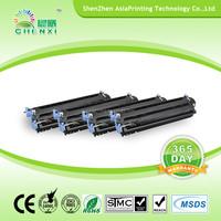 China factory direct sale Q6001A cartridges import printer toner For HP color Laser Jet 1600 2600n