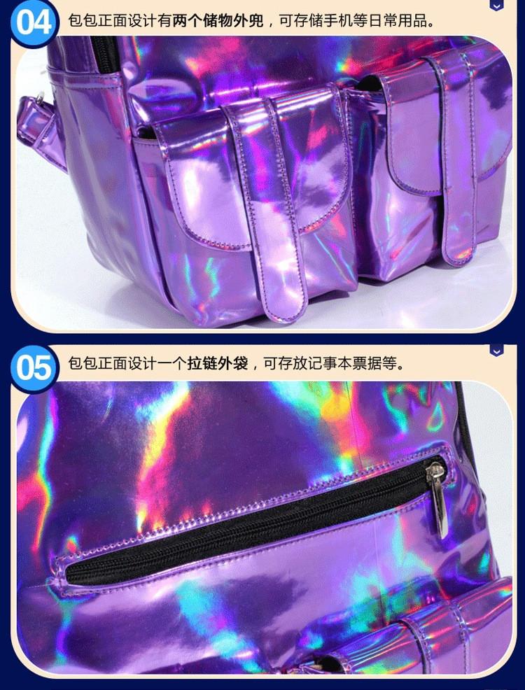 Рюкзак Weifa