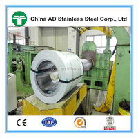 deep drawing 430 0.7mm thickness stainless steel coil 1000mm width cold rolled