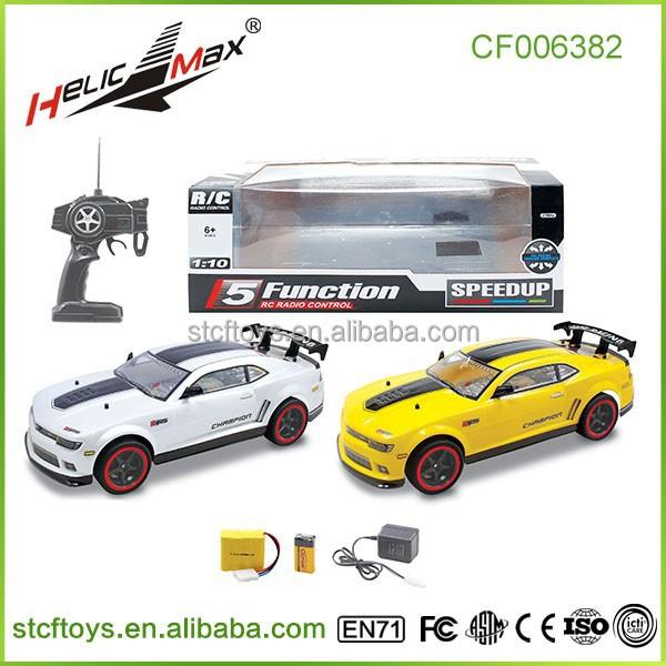 Remote Control Car Parts Suppliers