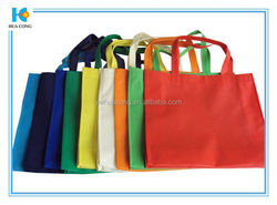 virous color pp non woven shopping bag with 80gsm/90gsm/100gsm
