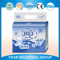 Gree packing high-tech production line embroidered organic potative baby diaper