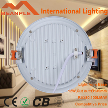 home decor 12W Shape/Round lights led, 1200lm, CRI>80, factory price, ceiling led light