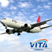 Air shipping service /cheap express air shipping freight from SHANTOU to Baku,Azerbaijan --Lincoln