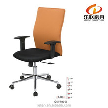Lelian alibaba express brown leather metal chair S-02A