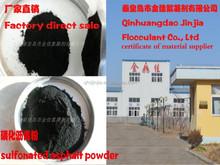 sulfonated asphalt powder for organic drilling fluid treatment SOLTEX BARATROL ASPHASOL