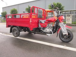 150cc air cooled three wheel cargo motorcycle