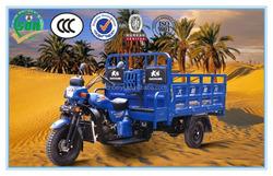 Hot sale China BeiYi DaYang Brand 200cc/250cc/300cc chinese motorcycles