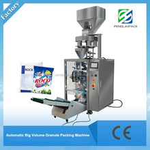 Automatic granule salt/sugar/beans/washing powder Packaging Machine