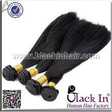 Unprocessed Extensions Distributors Online Sale Brazilian hair extension 4 pieces