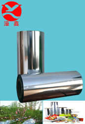 Packaging Film Usage and Metallized BOPP Film Type christmas glitter films