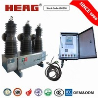CHZ Series 38KV Outdoor Pole-Mounted Automatic Circuit Reclosers