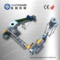 leading waste plastic film recycling machine/film recycling/film recycling granulating line