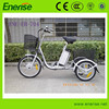 /product-gs/36v-10ah-250w-lithium-battery-electric-tricycle-20-front-wheel-electric-bicycle-for-shopping-60270177992.html