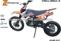 125cc kick start dirt bike for low price