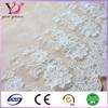 Fashion latest 100% Cotton swiss lace fabric