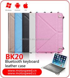 7.9/9.7inch tablet wireless bluetooth keyboard case for ipad 2 ipad 3 ipad 4 pu leather case