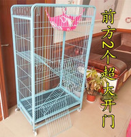 Breeding Cage For Cat