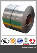 HRC/Hot Rolled Steel Coils