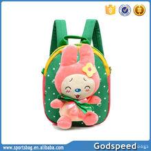 2015 trendy fashion school bag storage school bag manufacturer cartoon school bag