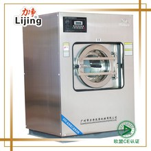 25KG Commercial Washer Extractors for hospital--Jason(whatsapp:+8613760809236)