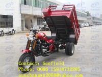 Max load 2000kg 5 wheel motor tricycle