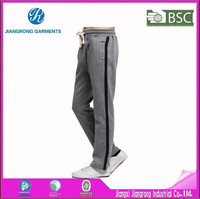 2015 High Quality Balloon Fit Pants For Men Wholesale Sweat Track Pants
