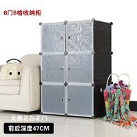 6 cube DIY PP plastic shelf organizer clothes cabinet cloth wardrobes