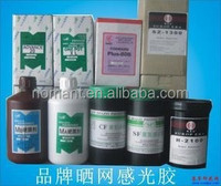 photo emulsion for textile printing