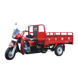 150CC motor tricycle with good quality and price