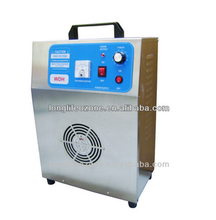 High quality LF-AP005 air to water generator /ozone generation cell