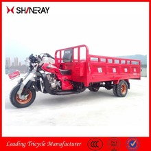 Shineray CDK&SKD tricycle with 150cc 200cc 250cc 300cc engine, OEM service reverse trike for sale