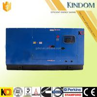 50kva/40kw Generator Set Price List with bottom price