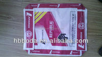 2015 China Portland cement bag with low price & high quality
