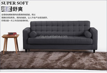 Modern fabric sofa furniture set designs of American style for living room furniture